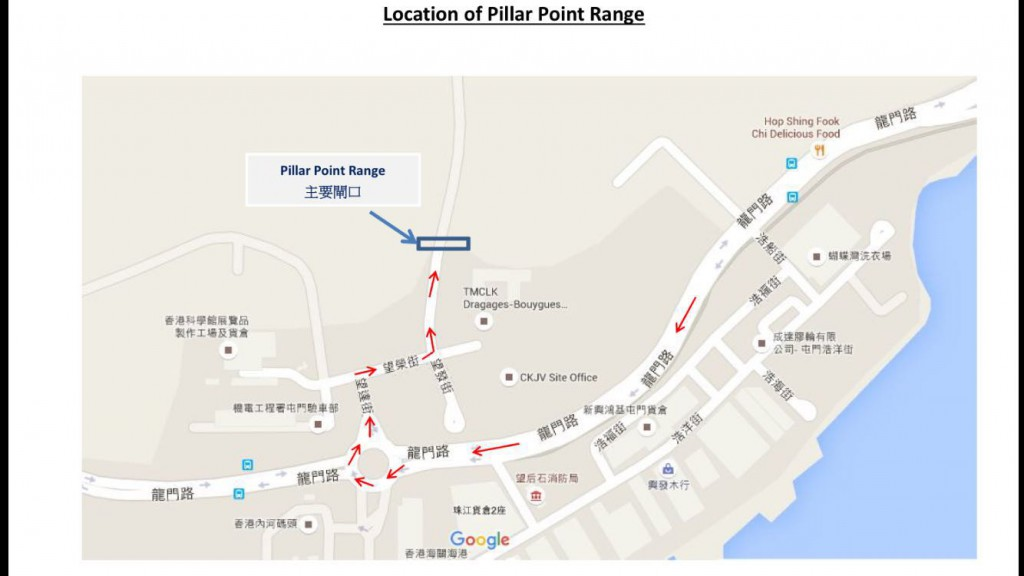 Pillar Point Range Location